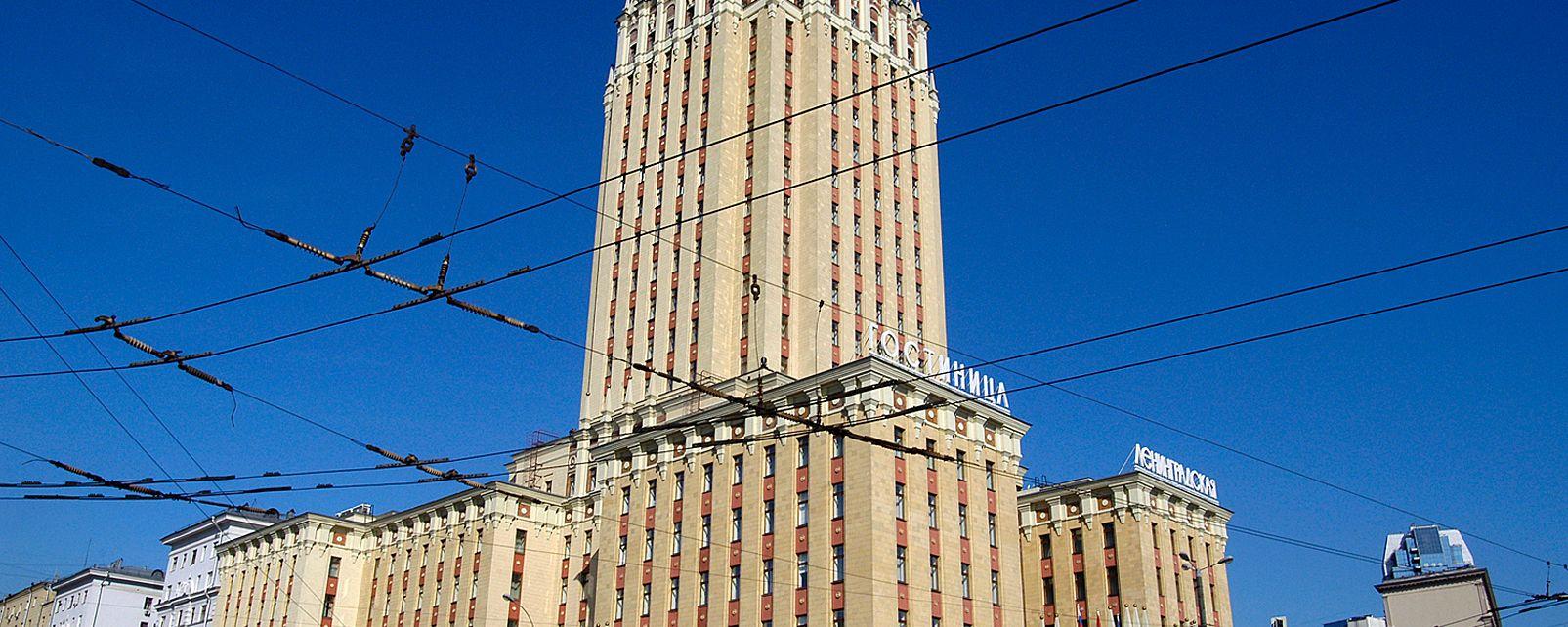 Hôtel Hilton Leningradskaya
