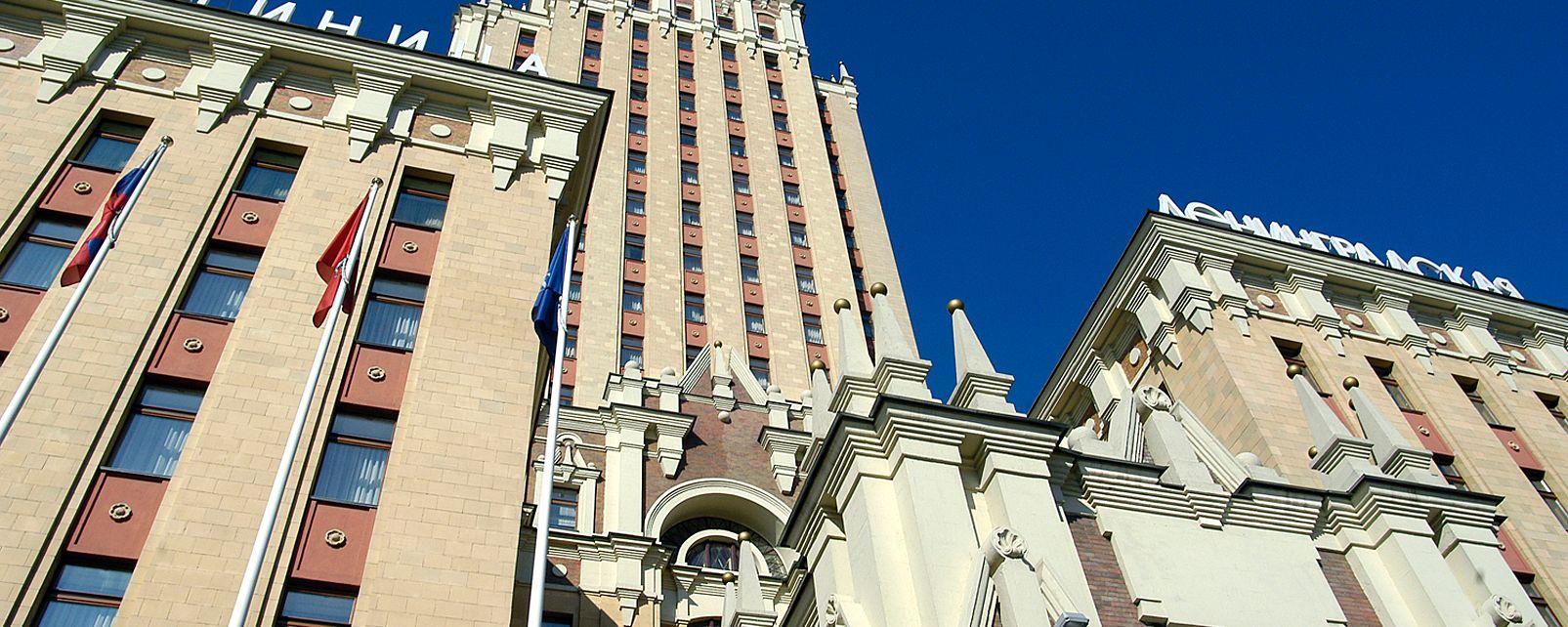 Hotel Hilton Leningradskaya