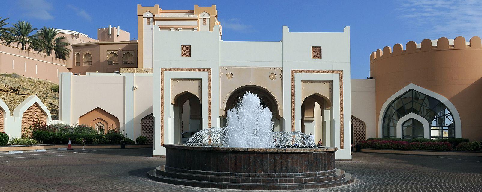 Hotel Shangri La Al Bandar