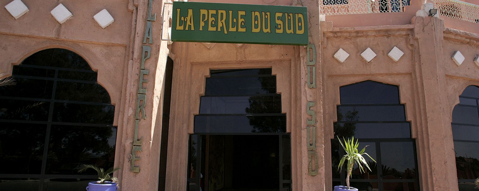 Hôtel La perle du sud
