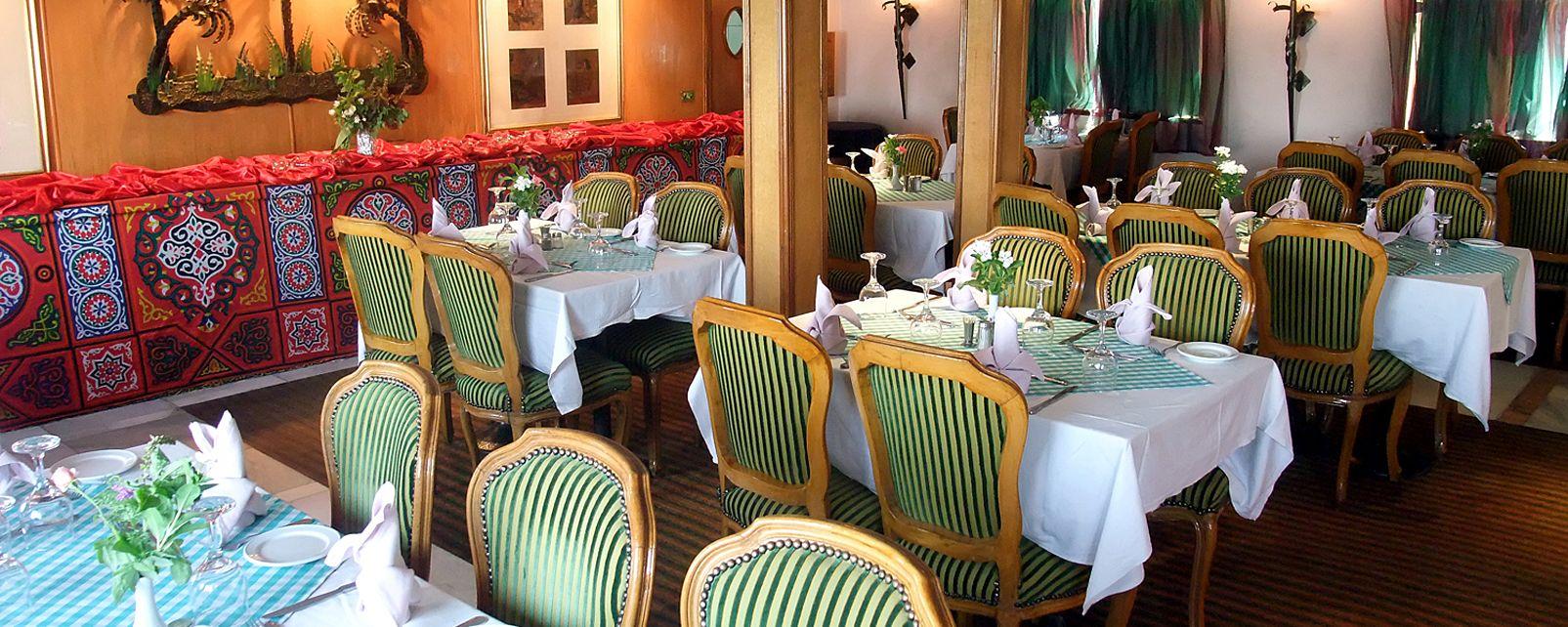 Hotel Bateau Nile Star