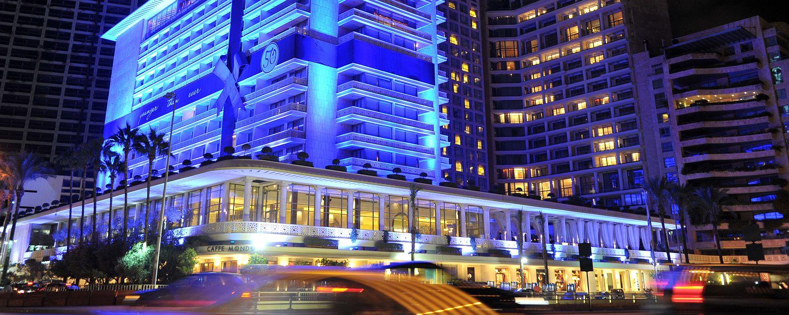 Hôtel InterContinental Phoenicia Beirut