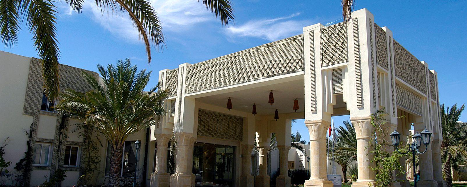 Hôtel Ras El Ain