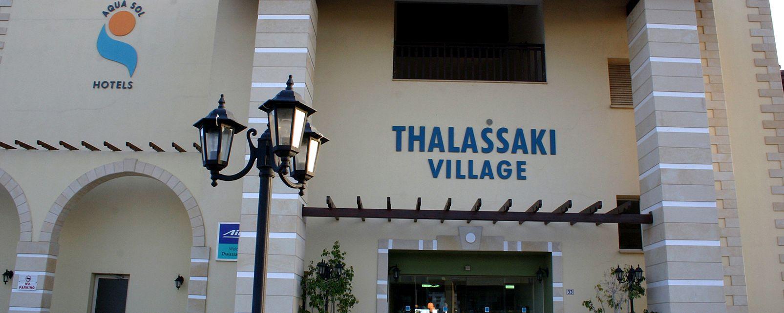 Hotel Thalassaki Tourist Village