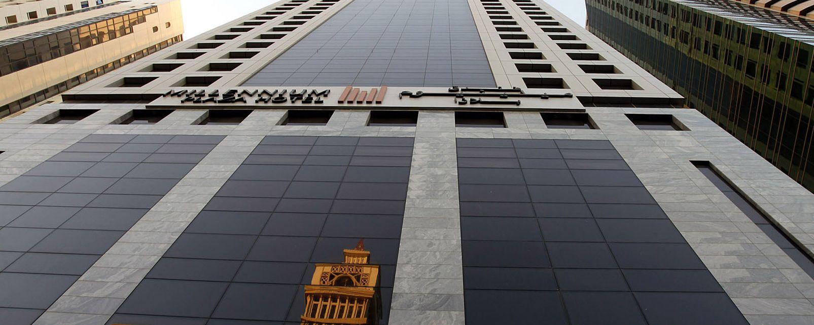 Hotel Millennium Plaza