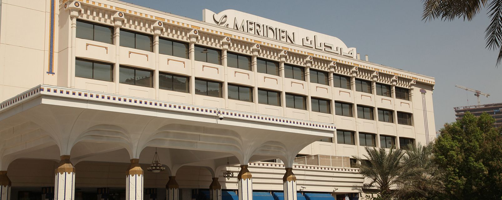 Hôtel Le Meridien Abu Dhabi