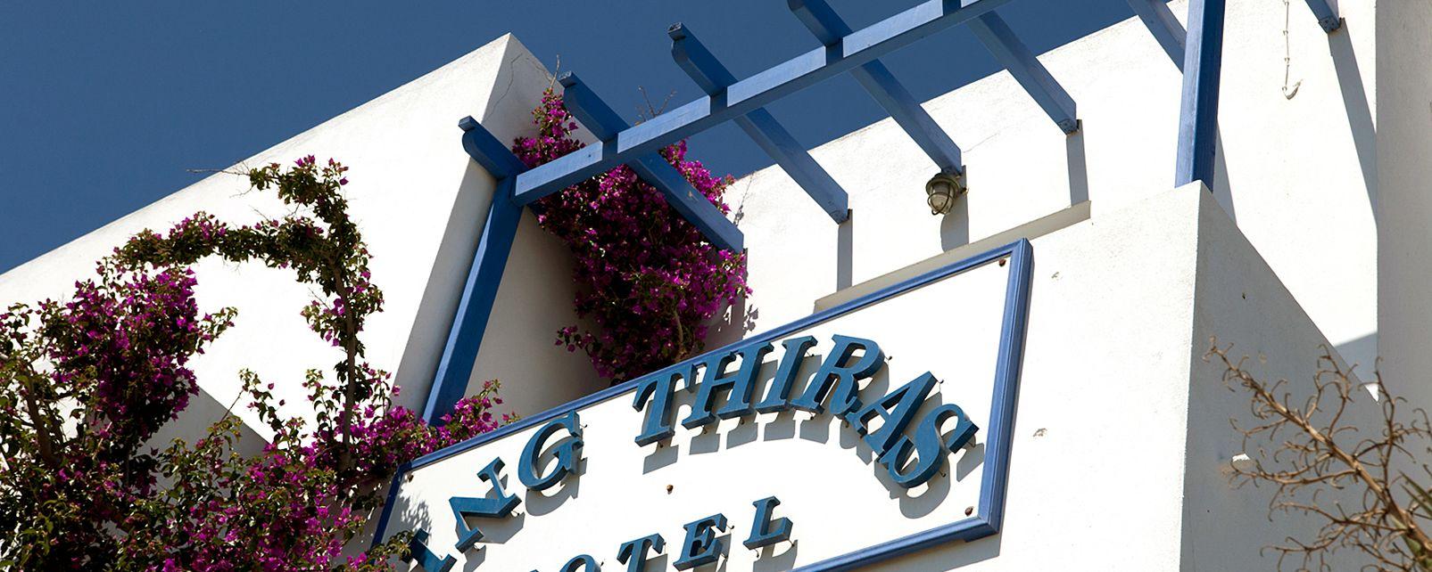 Hôtel King Thiras