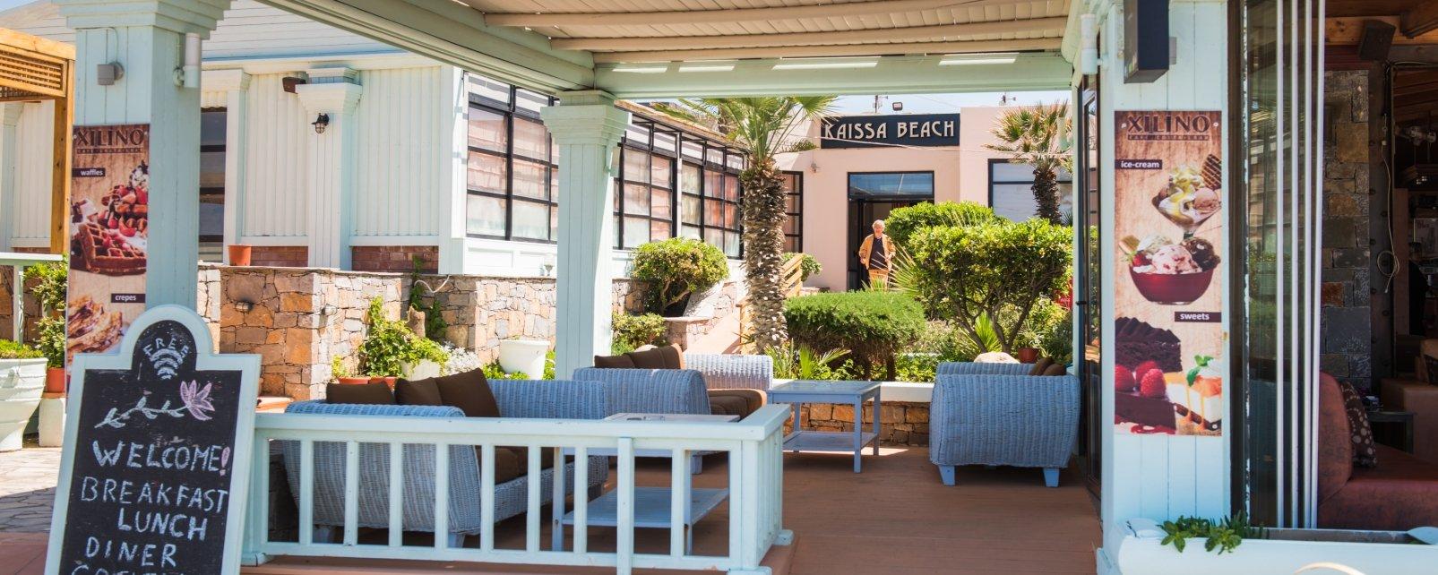 Hôtel Kaissa Beach