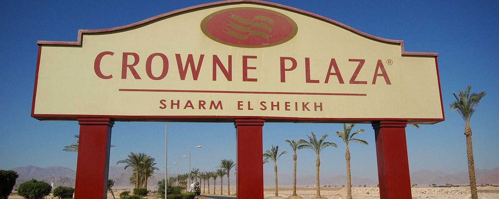 Hotel Crowne Plaza - Sharm El Sheikh