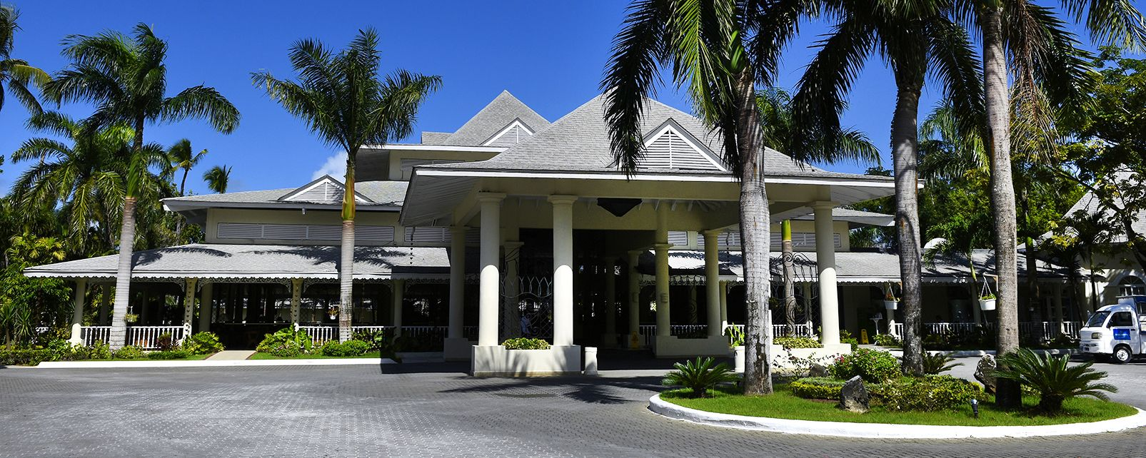 Hôtel Grand Bahia Principe El Portillo