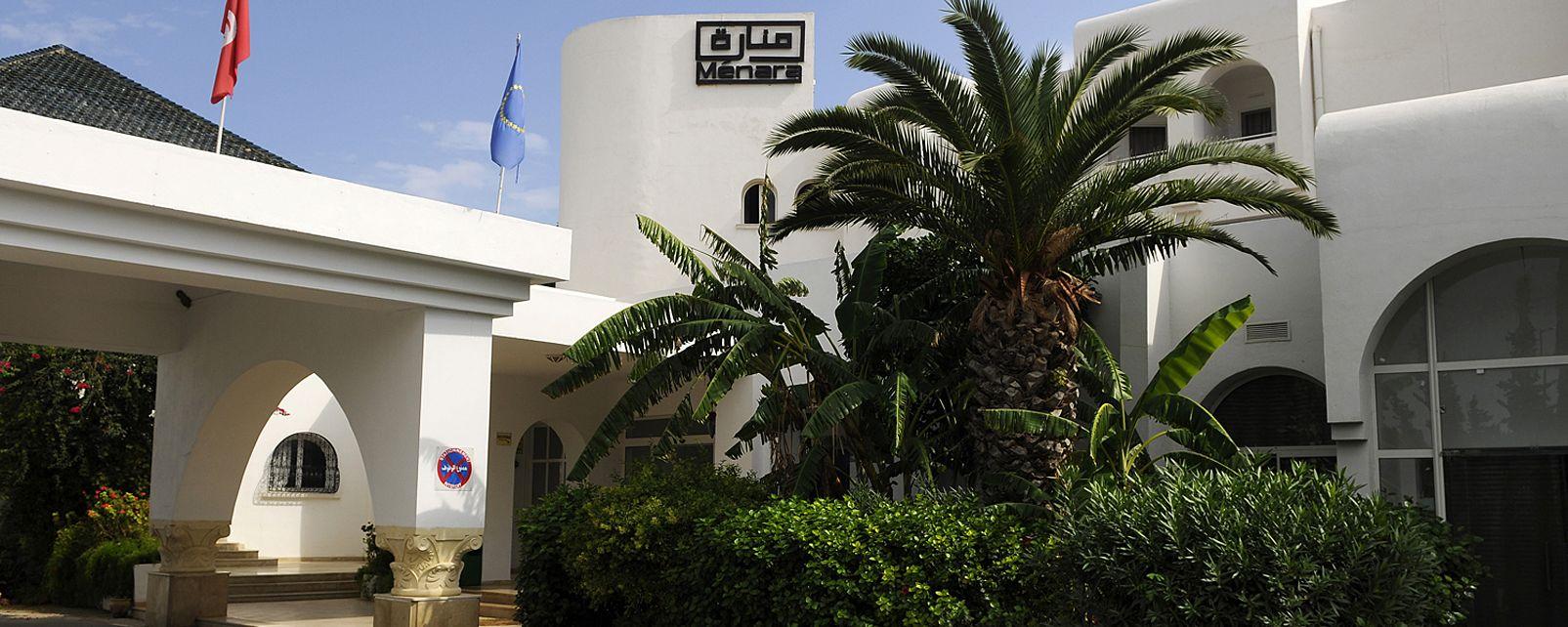 Hôtel Menara Hammamet