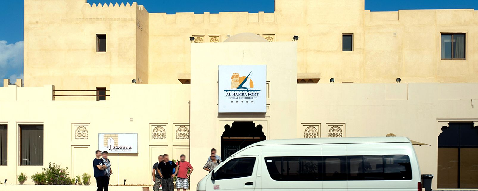 Hotel Al Hamra Fort