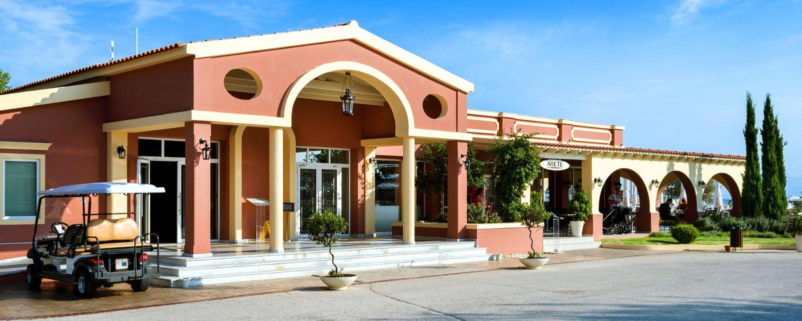 Club Lookéa Capo Di Corfu