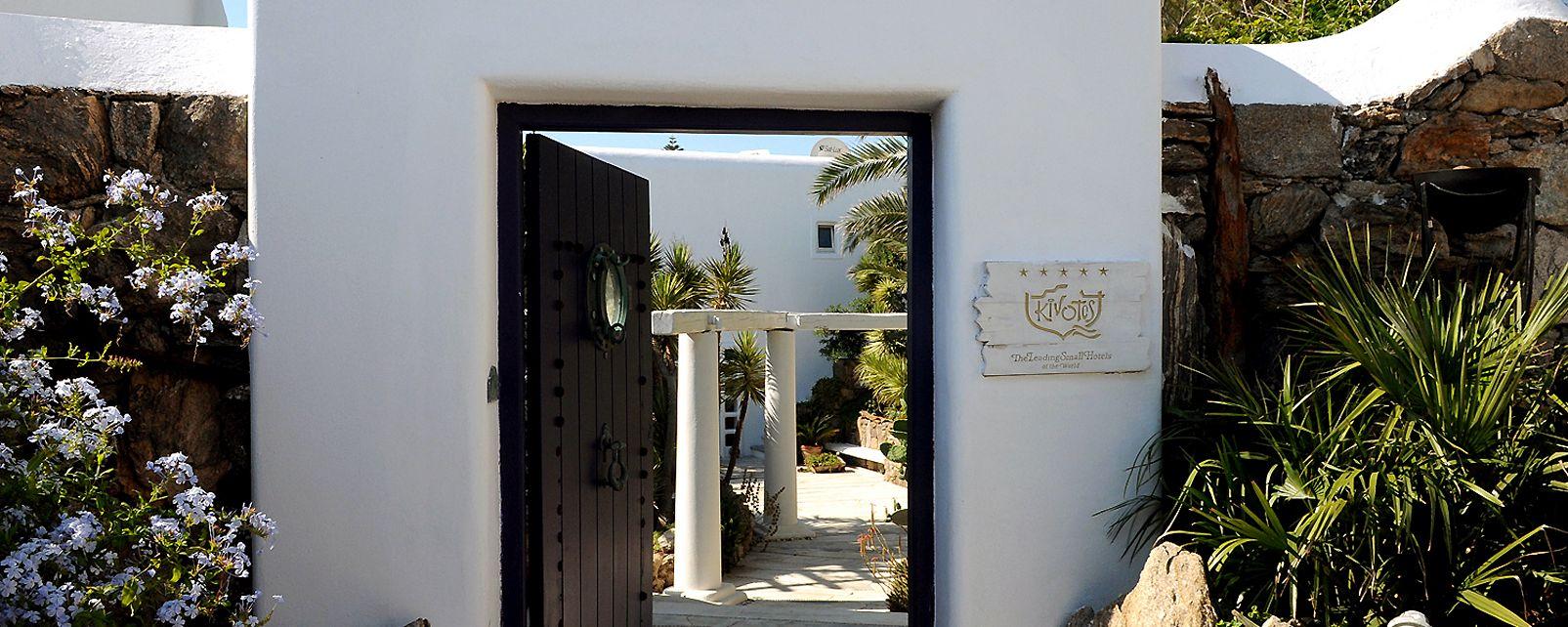 Hôtel Kivotos