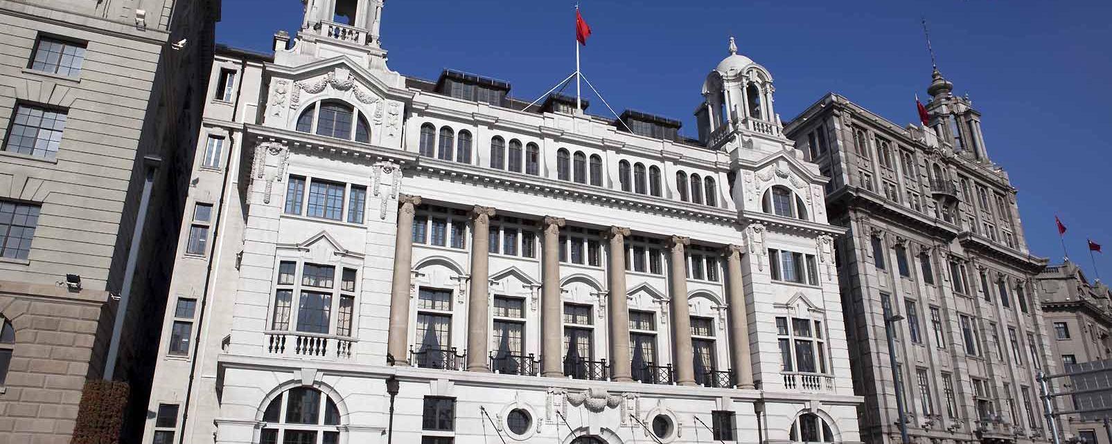 Hôtel Waldorf Astoria Shanghai on the Bund