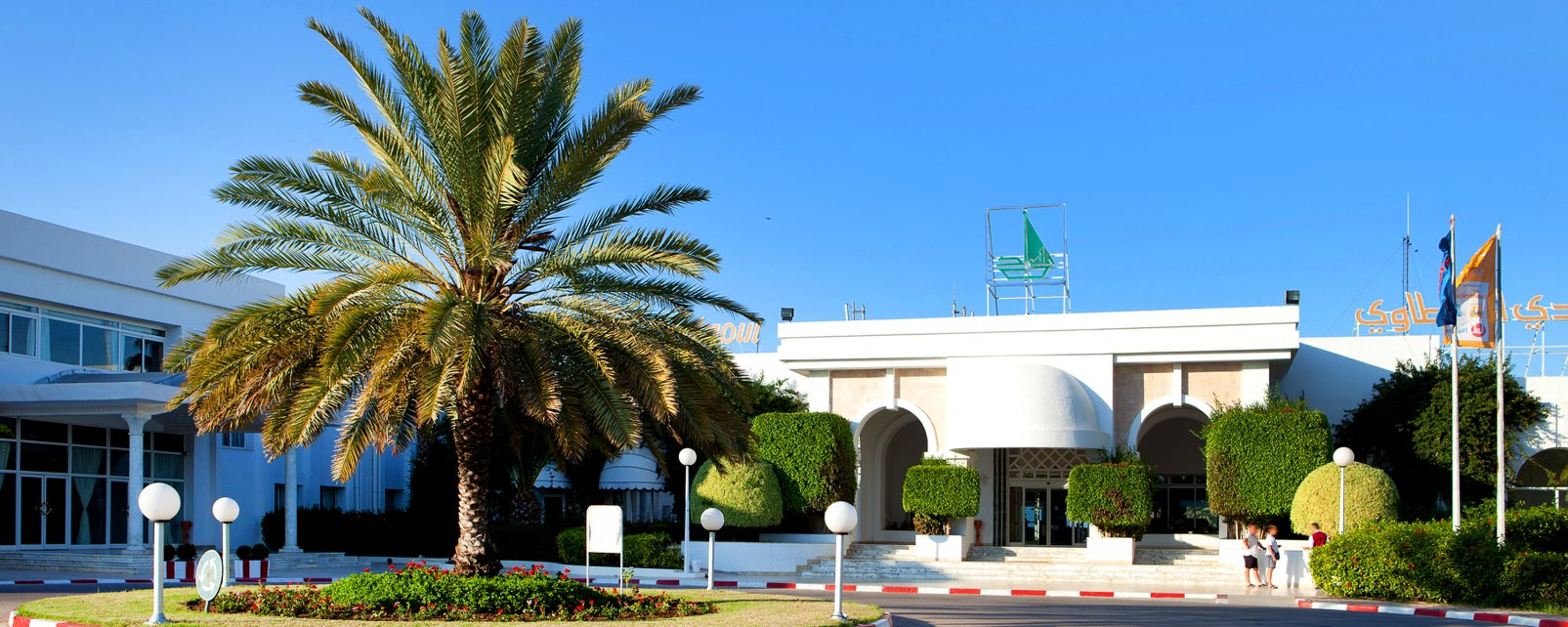 Hôtel El Mouradi Club Kantaoui