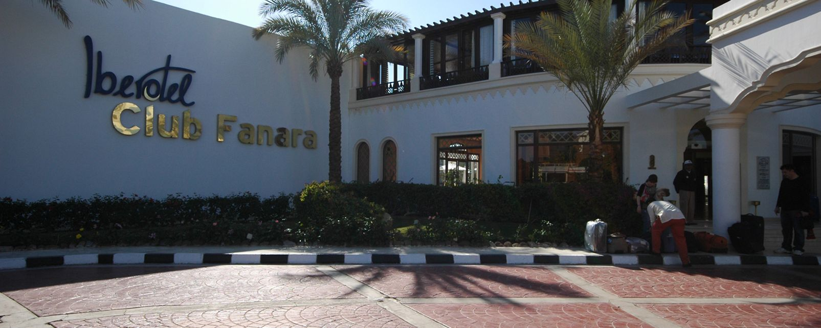 Hôtel Eldorador Fanara