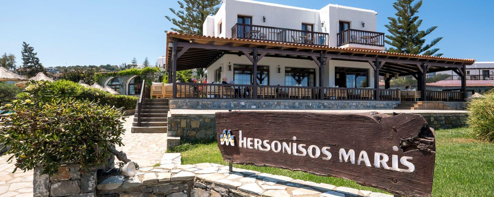 Hôtel Hersonissos Maris