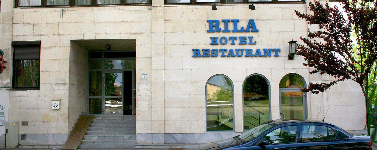 Hotel Rila Hôtel