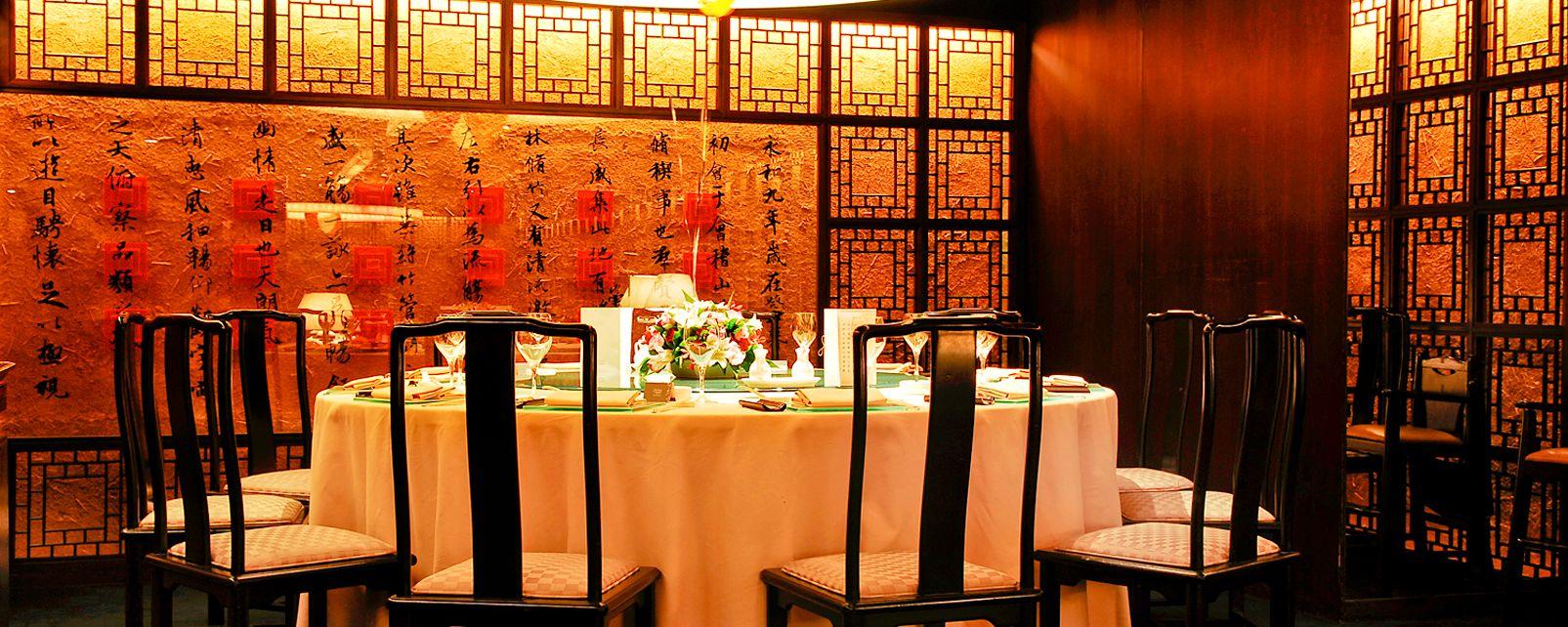 Hotel Grand Formosa Regent