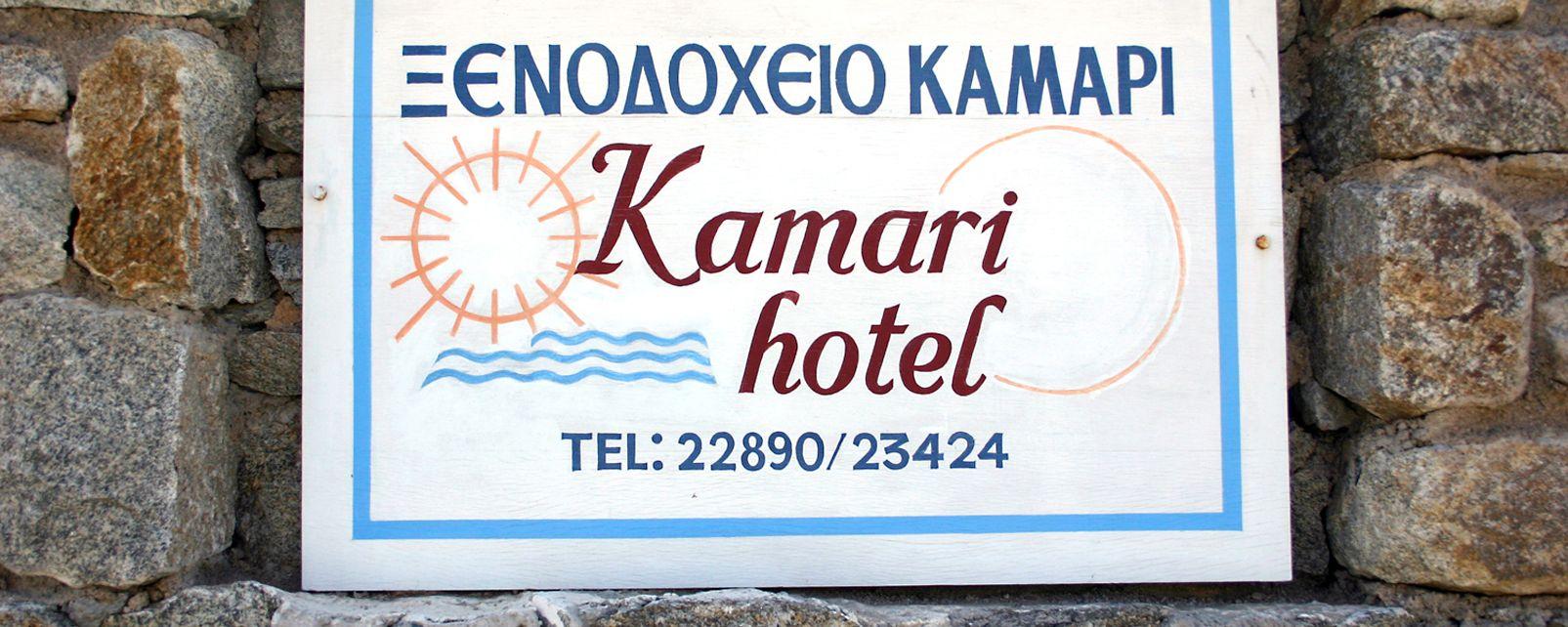 Hotel Kamari