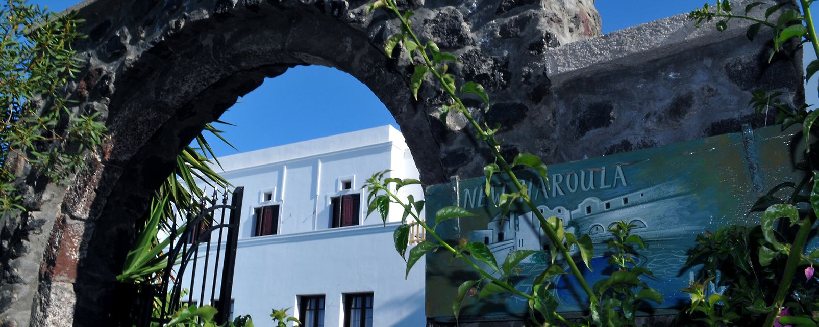 Hotel New Haroula  Fira