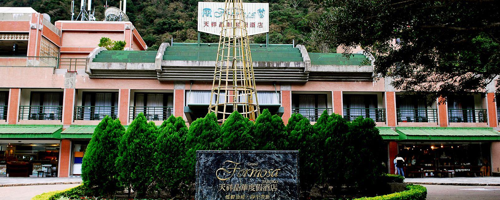 Hotel Grand Formosa Taroko