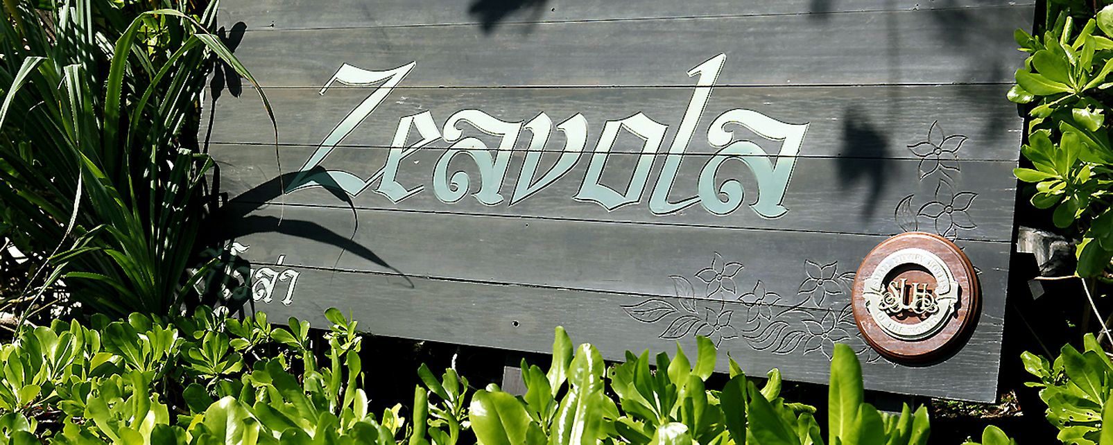 Hotel Zeavola Resort & Spa