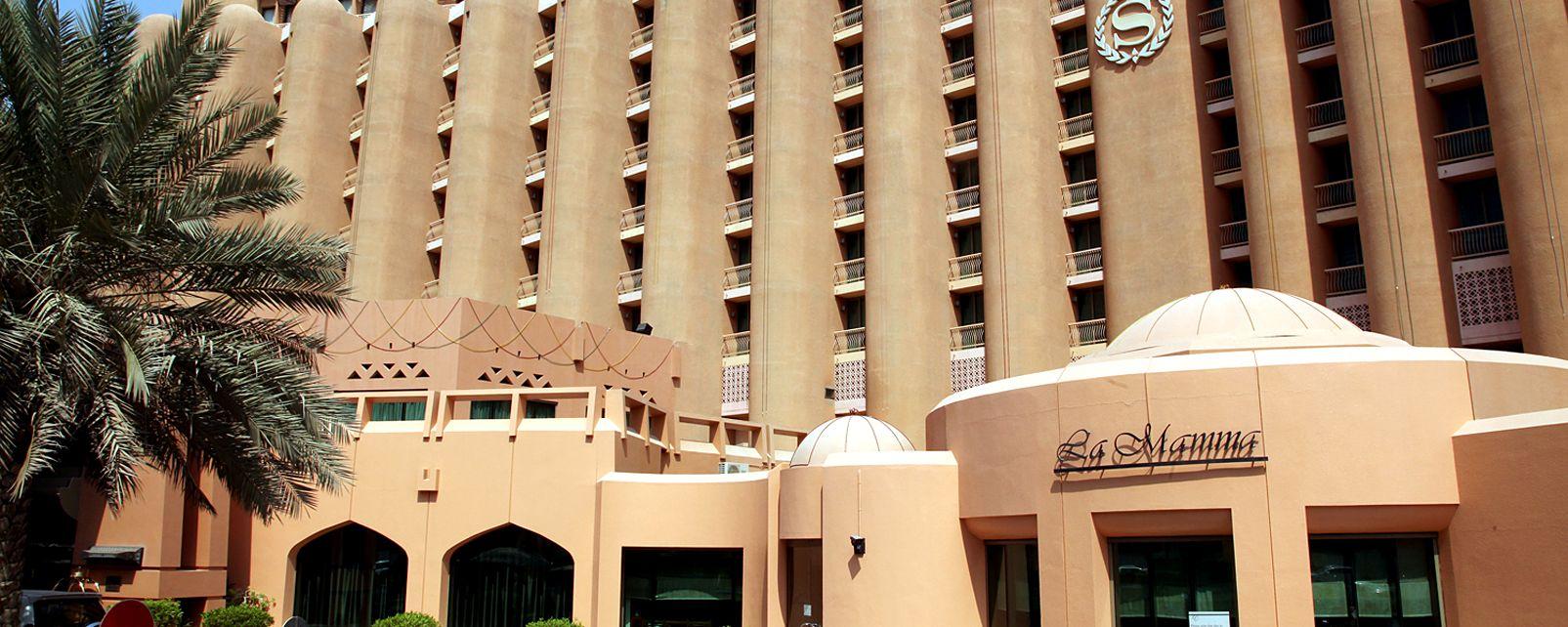 Hotel Sheraton Hotel & Resort Abu Dhabi