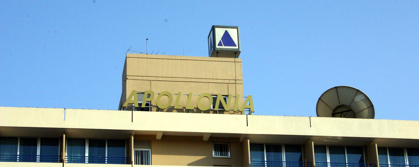 Hotel Apollonia Beach