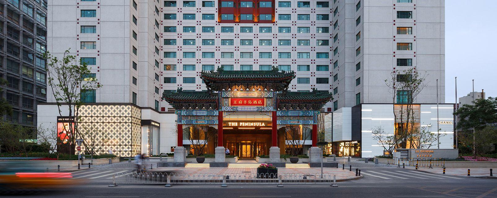 Hôtel Peninsula Palace Hotel Beijing
