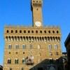 Hôtel MSN Suites Palazzo Uguccioni, Florence