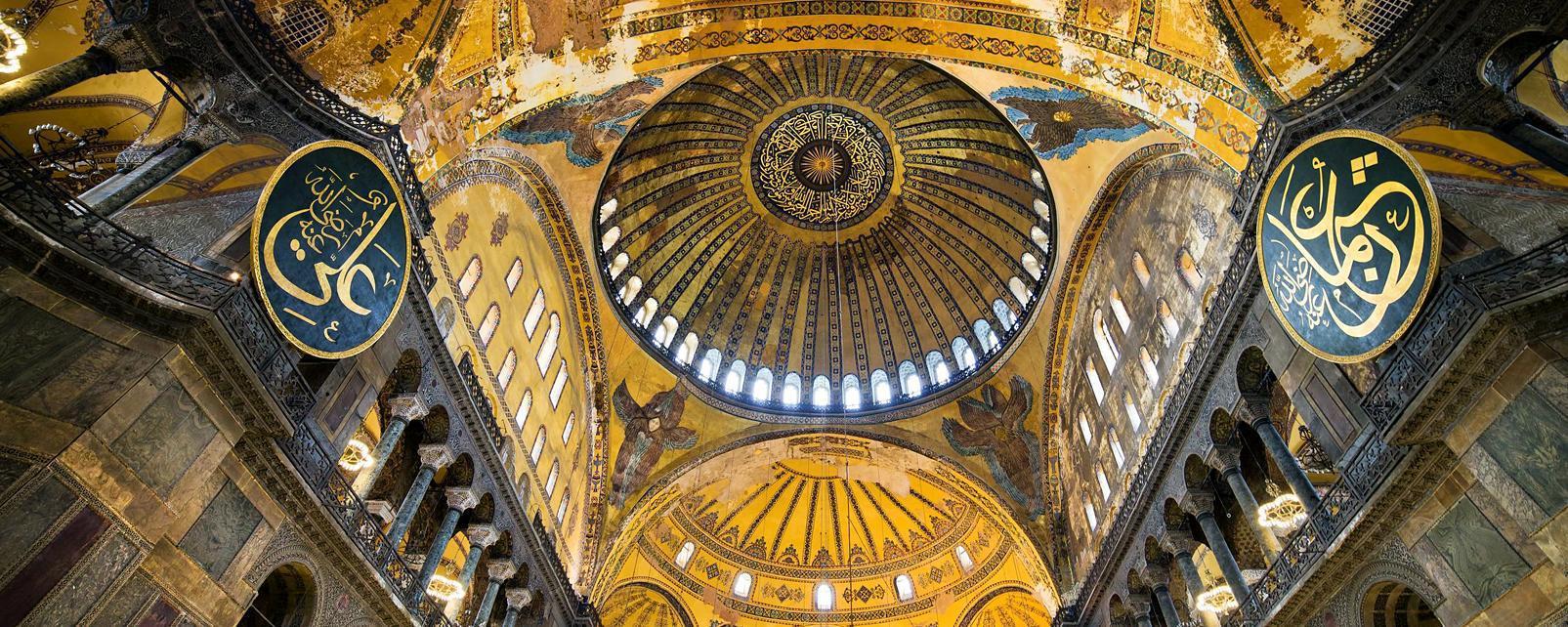 Asie, Europe, Moyen-Orient, Turquie, Istanbul, Hagia Sofia, Sainte-Sophie, Ayasofya, basilique, ornement, plafond, religion,