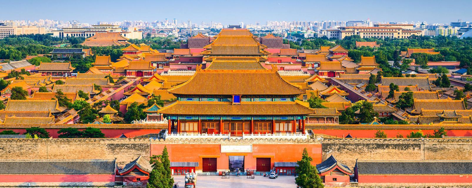 Asie, Chine, Beijing, Cité Impériale, architecture,
