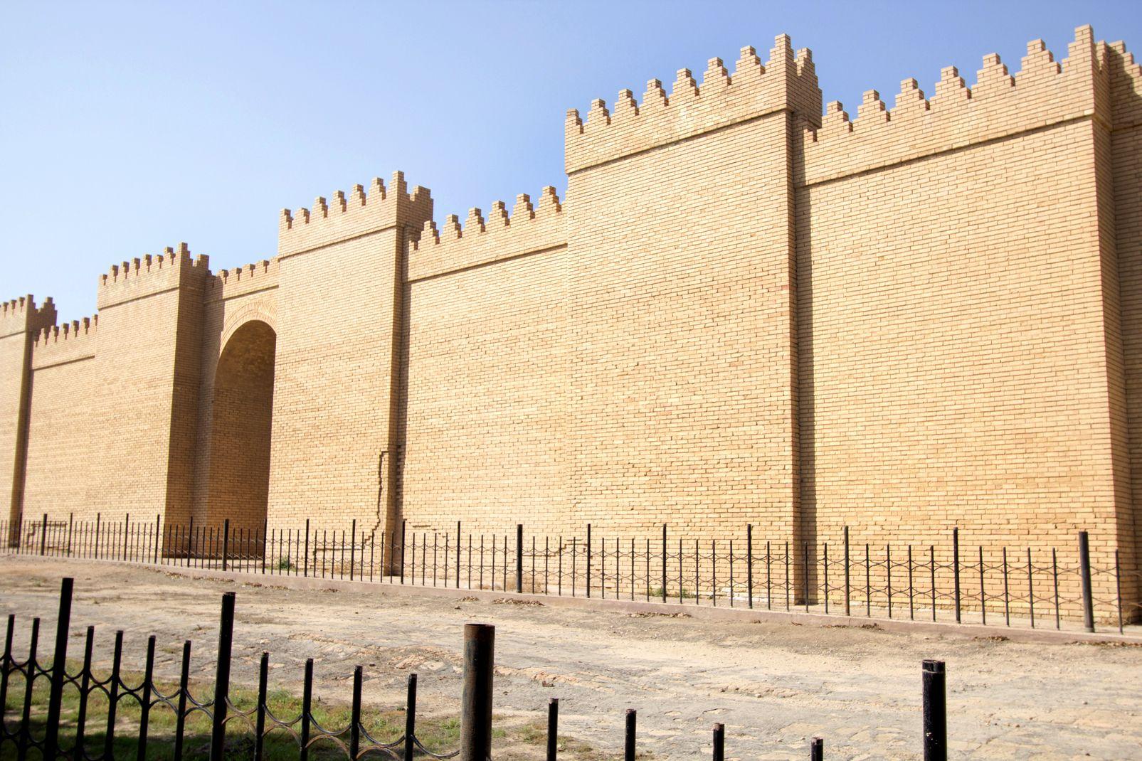 Irak, Murs de l'ancienne ville de Babylone, Babil