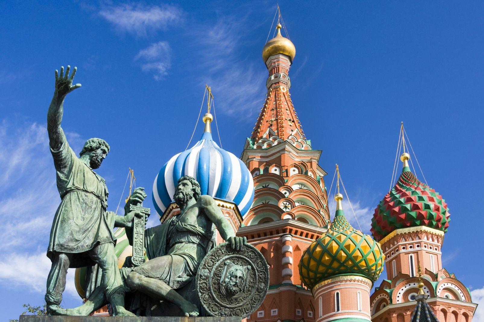 Moscú y el centro, Rusia