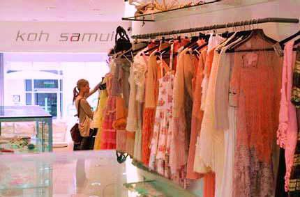 "Las tiendas de la ""beautiful people"""