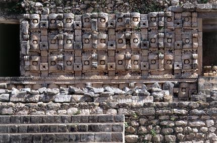 Kabah, la arquitectura puuc