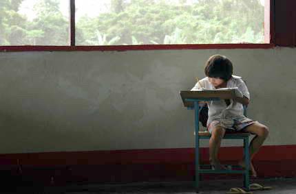 La educación amazónica