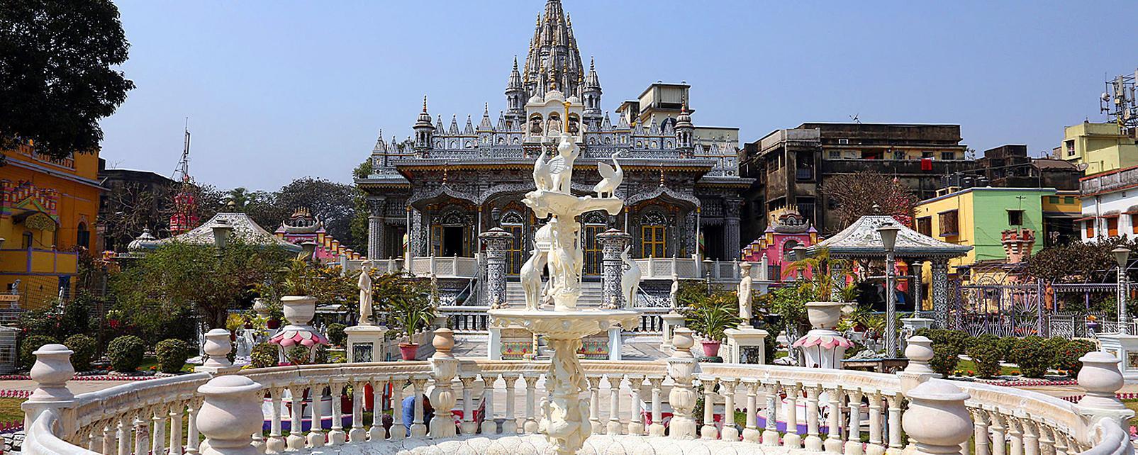 Photo De La Ville De Calcutta