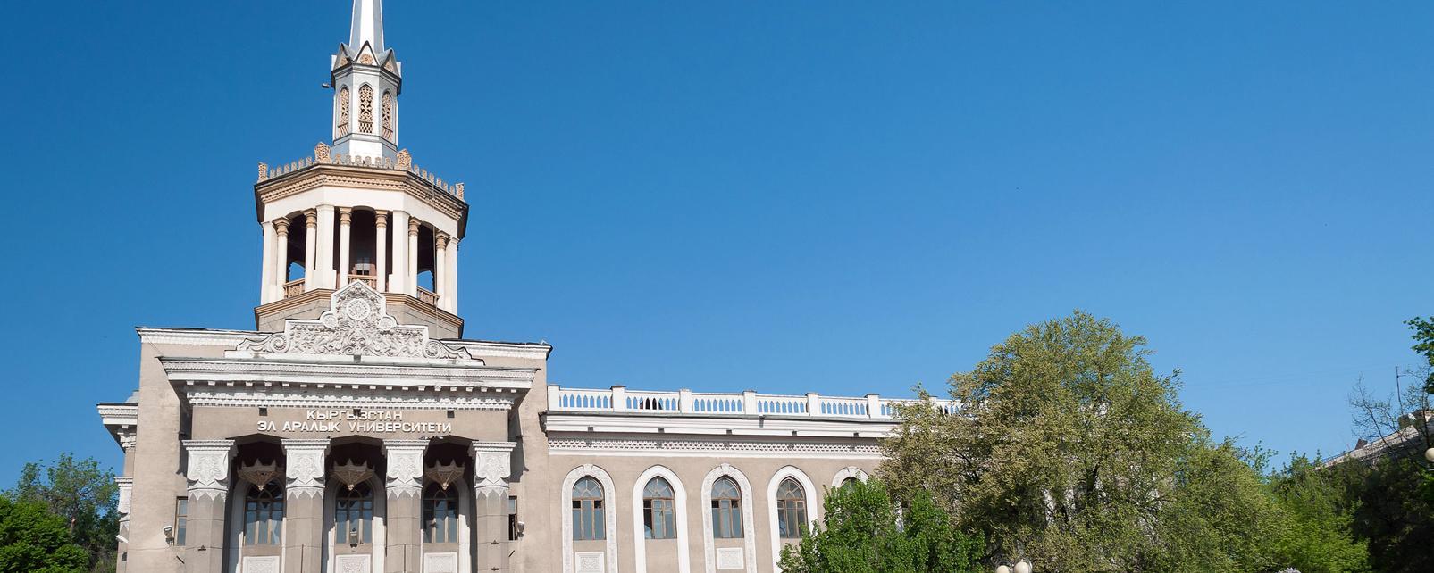 Asie; Kirghizstan; Bishkek;