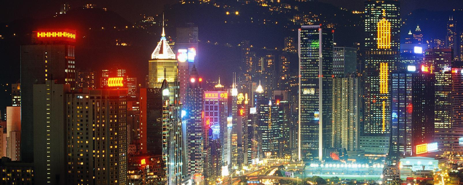 Asie; Hong Kong; Hong Kong City;