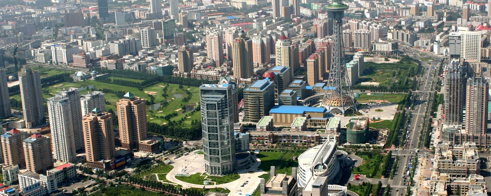 Weather Forecast Harbin, China