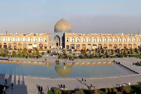Viaggi isfahan iran guida isfahan con easyviaggio for Costruisci piani senza cupola