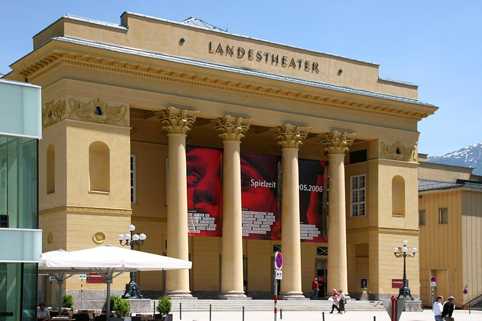 A variety of events are held here, such as dance theatre and opera.