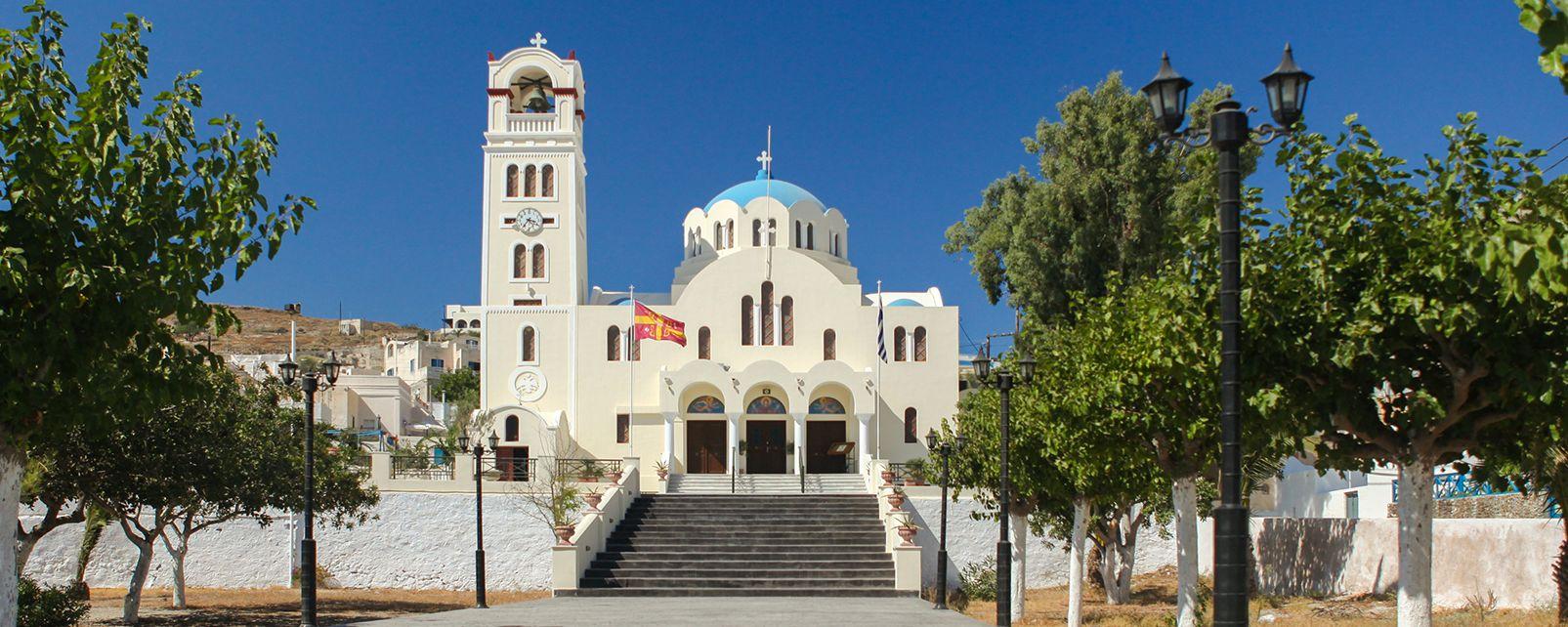 Chalkis, Grèce continentale, Grèce