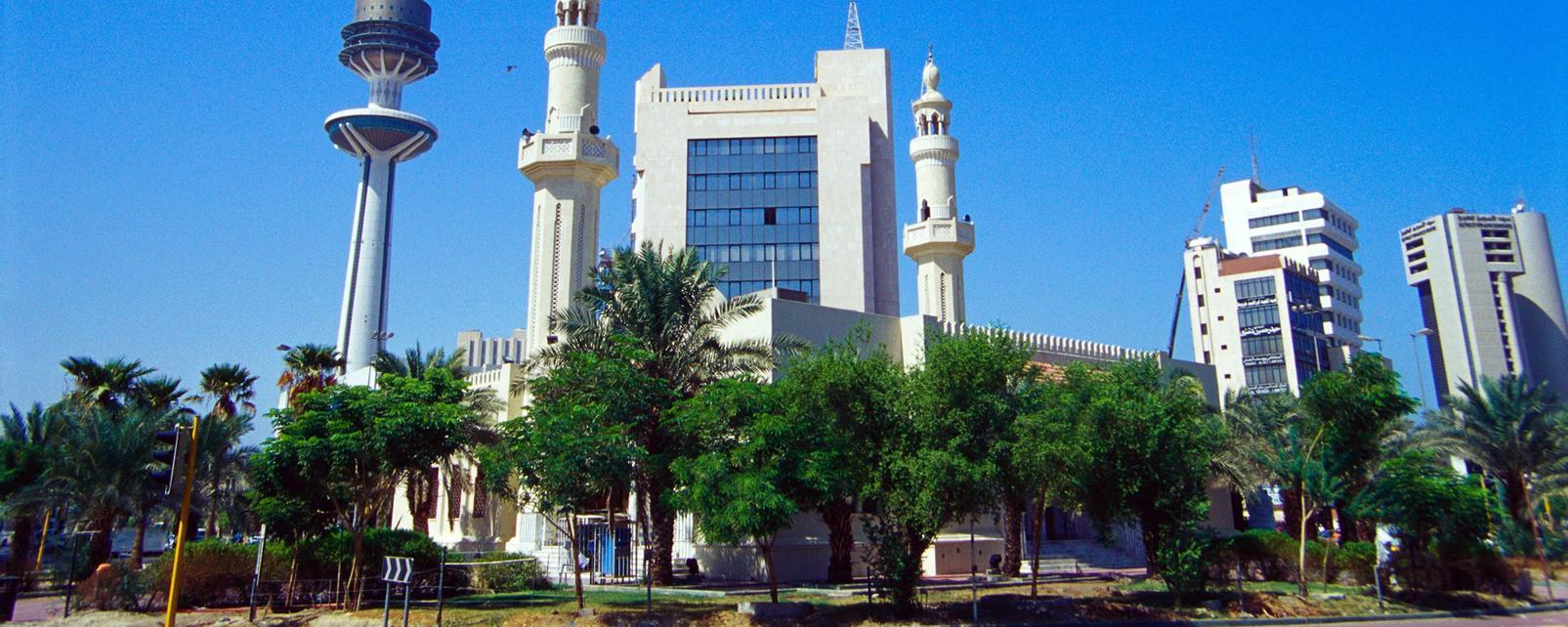 Moyen-Orient; Koweït;