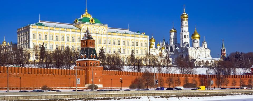Europe; Russie; Moscou;