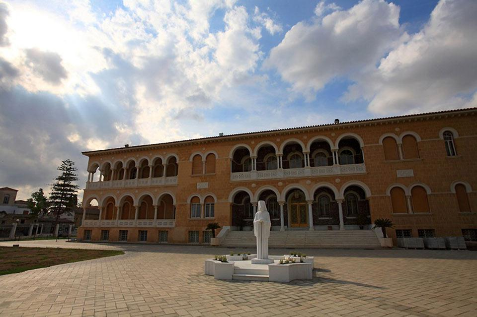 The presidential palace in the South of Nicosia, the seat of Cypriot power.