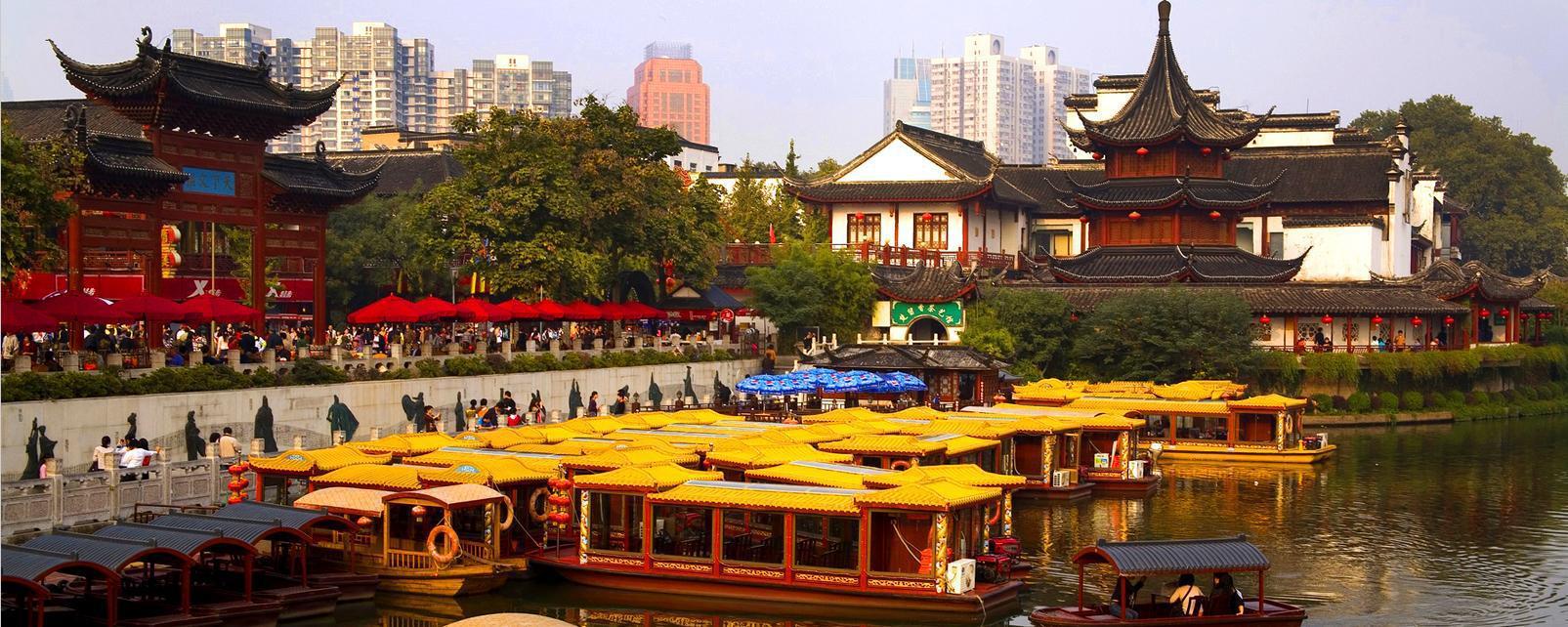 Nankin Nanjing